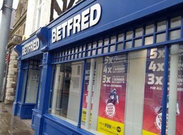 betfred high street shop