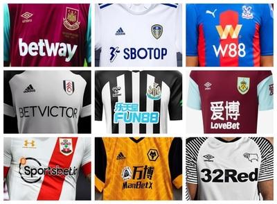 Football Shirt Gambling Sponsors