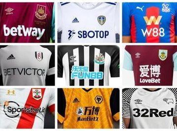 gambling shirt sponsors uk football